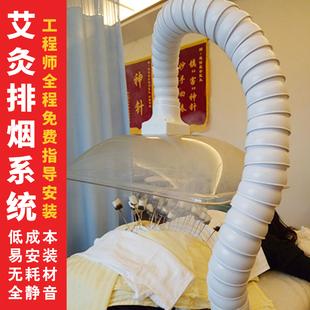 艾灸排煙系統設備排煙機萬向定位竹節管養生館焊錫吸氣臂吸煙方罩
