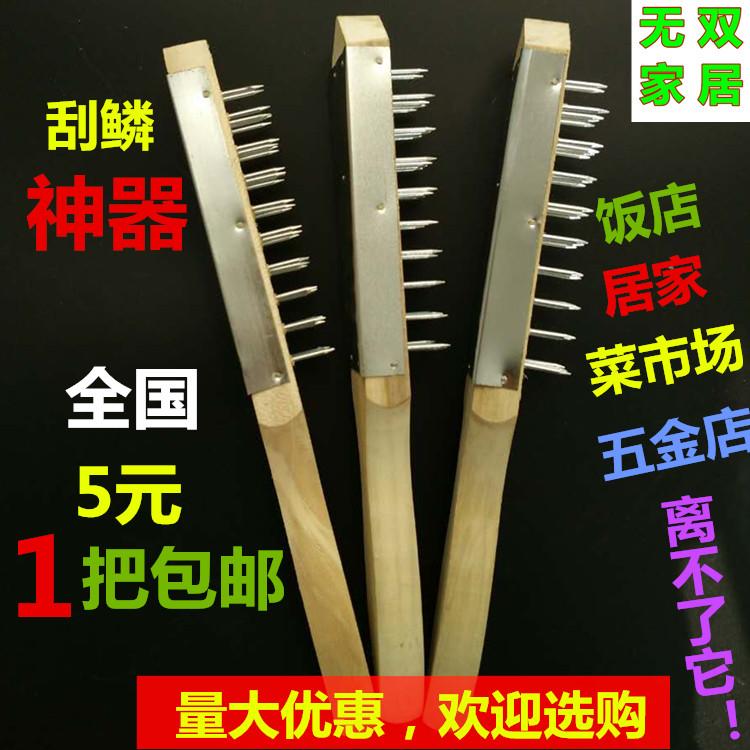Ножи для чистки рыбы Артикул 547283730317
