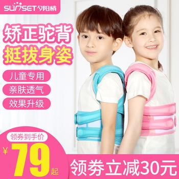 背背佳儿童纠正改善小孩学生矫姿带