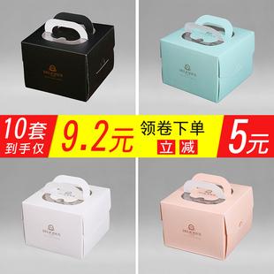 免邮 烘焙包装 盒4寸6寸8寸10寸12寸生日蛋糕盒子定制 白卡加印logo