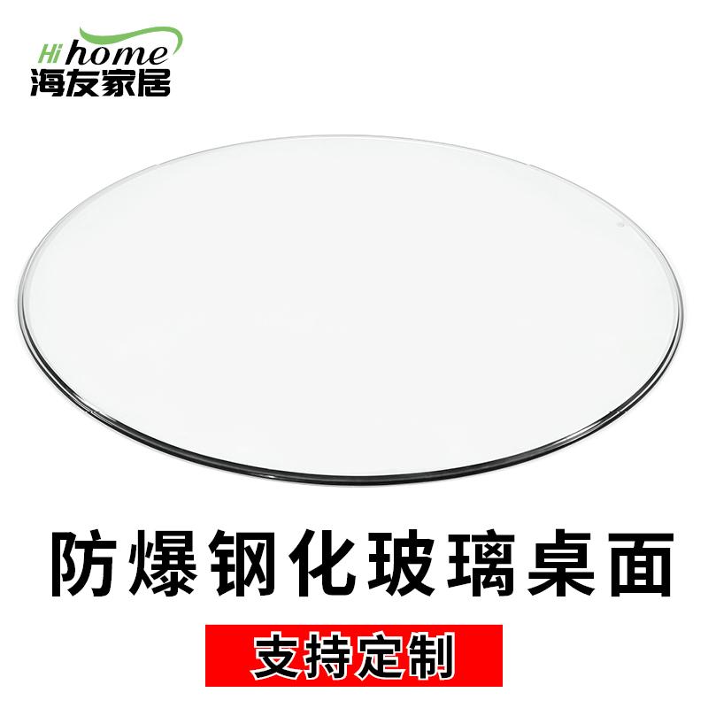 На заказ круглый закаленный стеклянный стол стол круглый стол журнальный столик прозрачный стеклянный стол столешницы