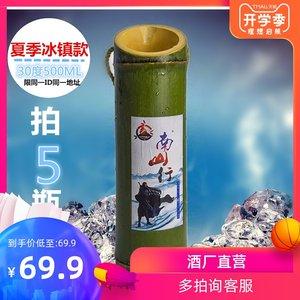 夏季款500ml原生态青竹毛竹白酒