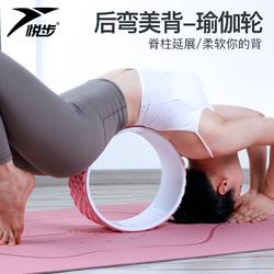 瑜伽轮后弯神器开背初学者瑜伽圈家用健身器材瘦腿瑜伽环普拉提圈
