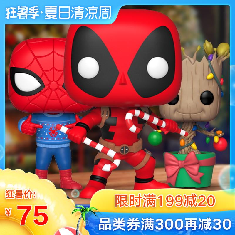Funko漫威圣诞节礼物版蜘蛛侠手办 绿巨人公仔格鲁特树人收藏玩偶