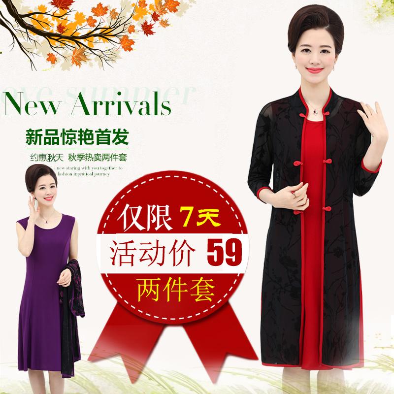 春装中老年女装时尚连衣裙妈妈装夏装复古中年中长款两件套裙子