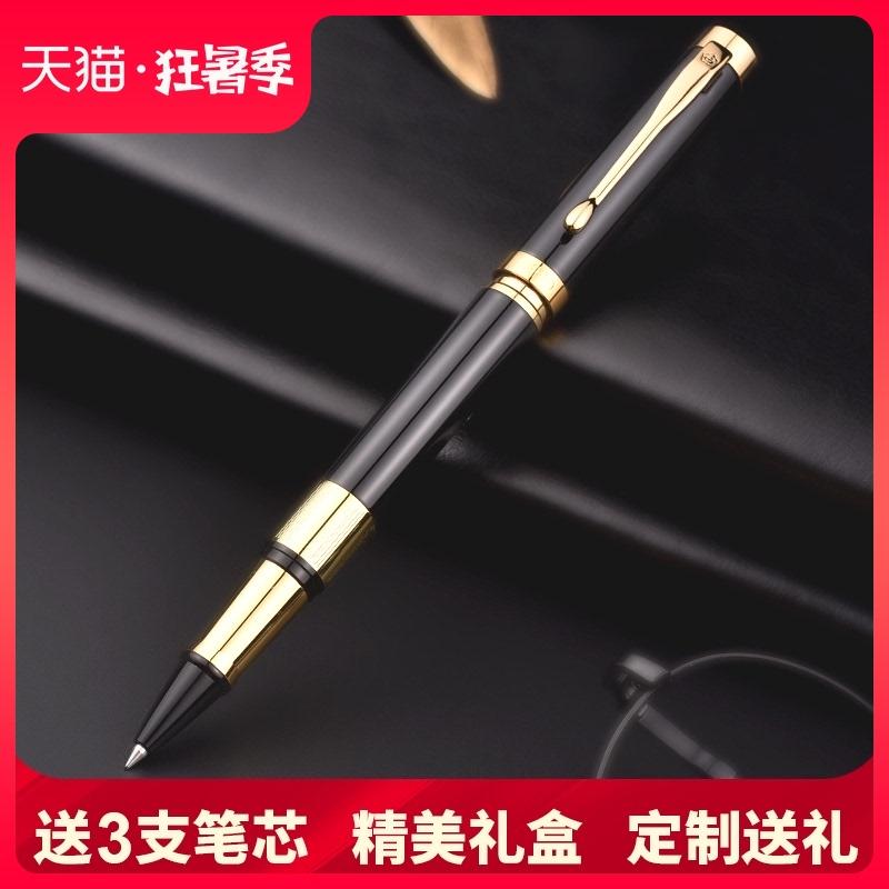 Подарочные ручки Артикул 534125433346