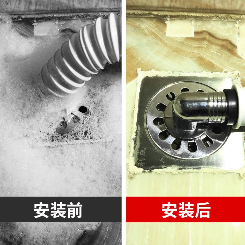 全自动洗衣机地漏防溢水防臭盖专用接头下水道排水管防虫密封三通