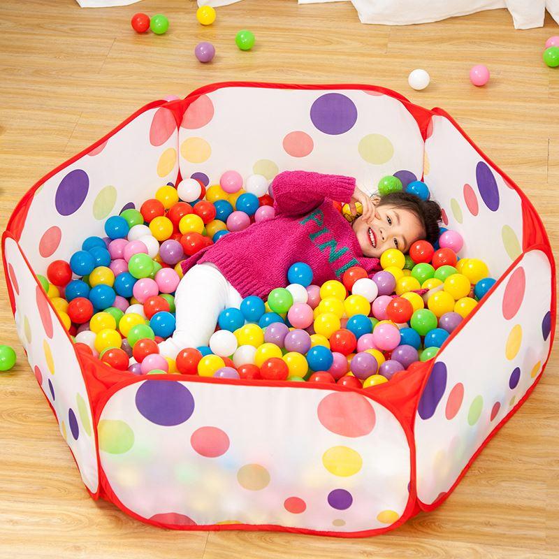 海洋球可折叠帐篷球池宝宝婴童玩具券后14.02元
