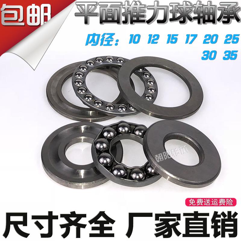 Внутренний диаметр 10 12 15 17 20 25 30 35 мм Три упорных шарикоподшипника Плоский подшипник Датчик давления
