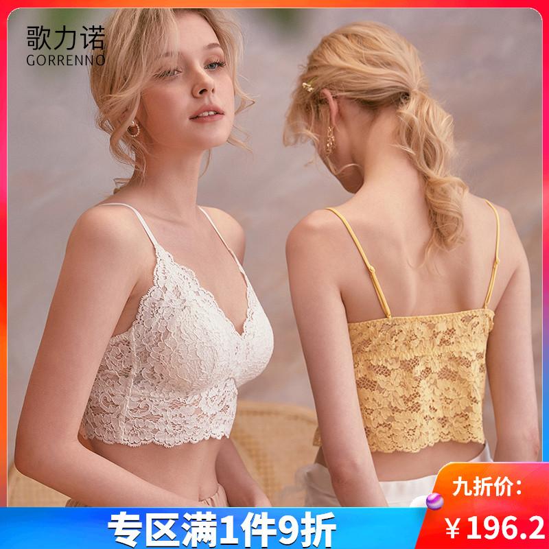 歌力诺蕾丝内衣女无钢圈法式bralette大码薄款白色吊带背心式文胸