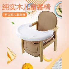 儿童餐椅宝宝吃饭椅婴儿多功能小座椅实木小孩板凳子宜家用便携式