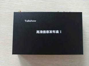 超高清4K解码 盒网络多媒体信息发布终端播放器四核安卓广告播放盒