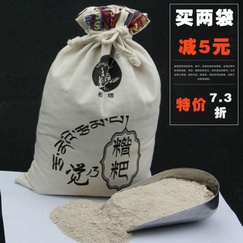 Tibetan specialty highland barley fried flour highland pure cooked highland barley fried flour stone grinding Zanba powder 1250g special package