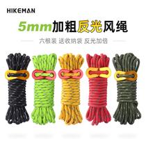 特价高密度帐篷绳多功能民族风户外野营绳天幕绳遮阳棚绳带风绳扣