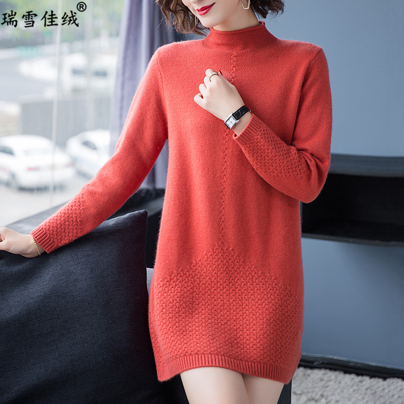 Medium length half high collar cashmere sweater womens Pullover Sweater