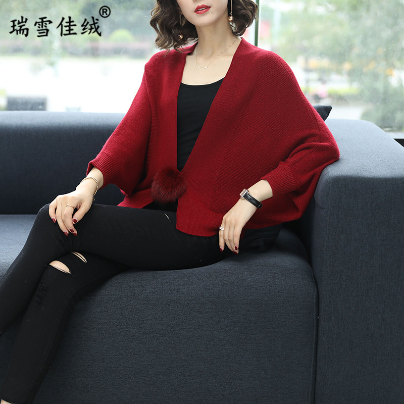Autumn and winter new Korean loose cashmere cardigan womens short shawl wool knitted sweater large size Batman jacket