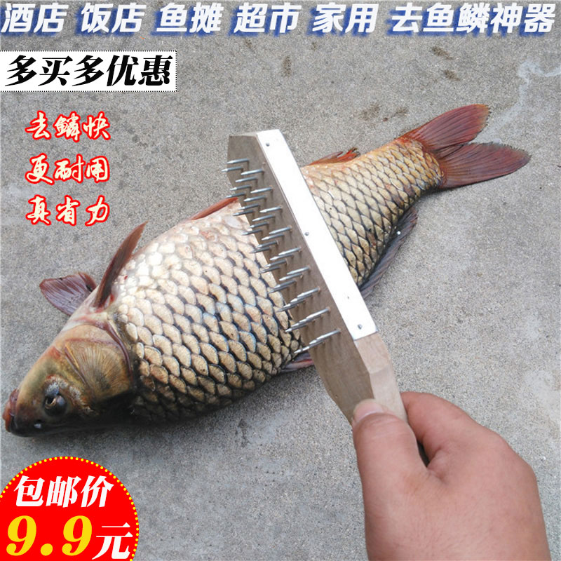 Ножи для чистки рыбы Артикул 537087852284
