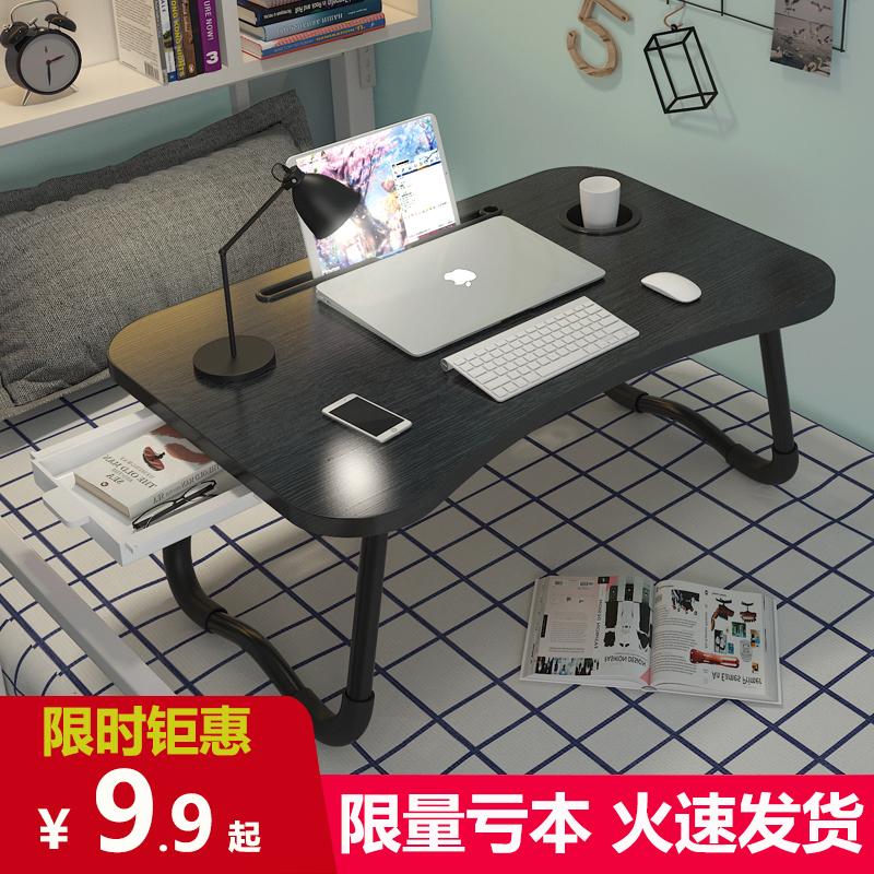 Столики для ноутбуков / Компьютерные столы Артикул 562435817792