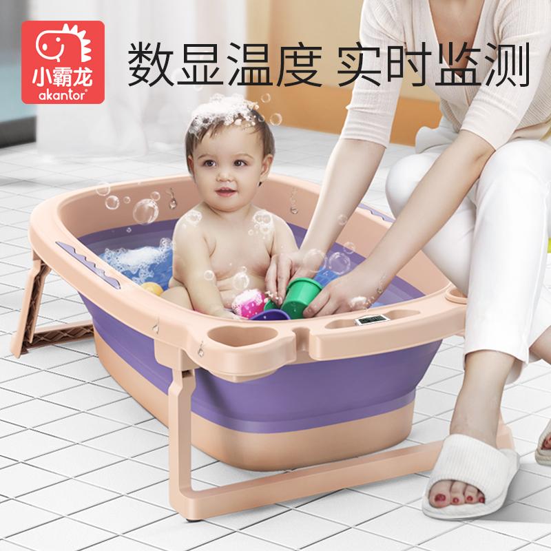 婴儿洗澡盆浴盆宝宝可折叠幼儿坐躺大号浴桶小孩家用新生儿童用品 Изображение 1