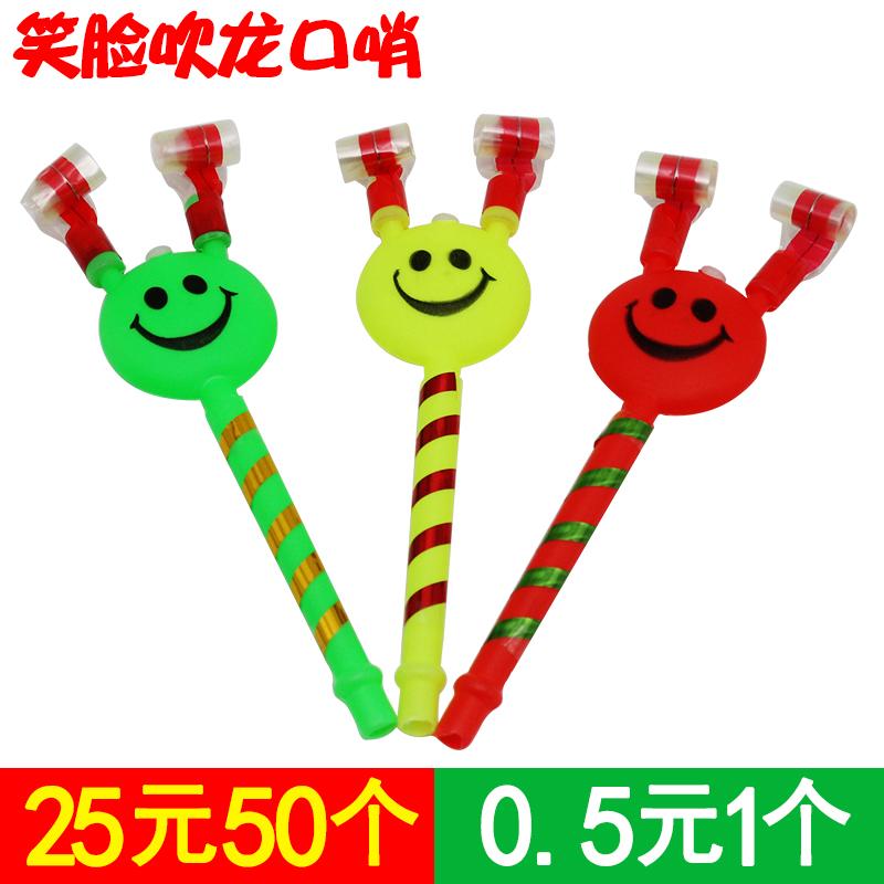 笑脸吹龙玩具吹卷口哨喇叭幼儿园儿童派对小礼品地摊玩具货源批发