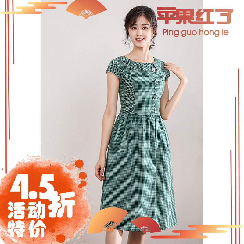 Apple red hot summer 2019 waistline slim fitting short sleeve A-line cotton dress g33133