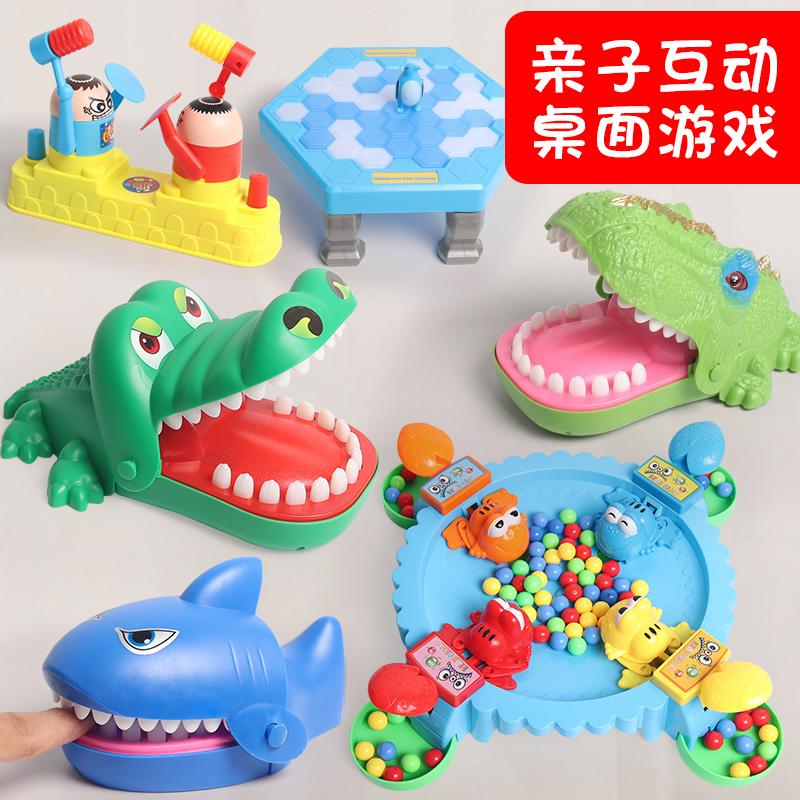 Детские столы Артикул 599013661374
