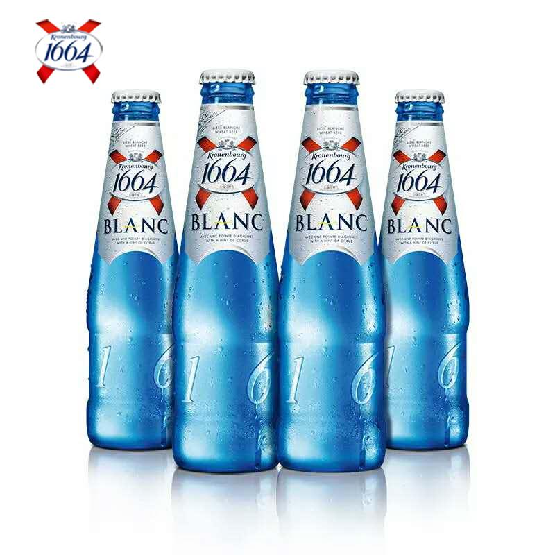 嘉士伯官方法國克倫堡凱旋1664白啤酒330ml~4瓶裝