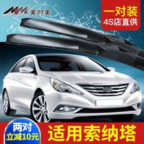 适用北京现代索八8雨刮器原装原厂汽车胶条12款索纳塔九9代雨刷片