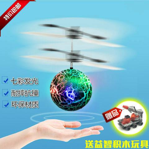 超轻私人摔玩具飞机遥控直升机转广场感应时间15可以皮筋安抚手拿