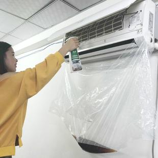 空调清洗剂家用挂机强力去污涤尘免拆免洗空调清洁神器工具全套