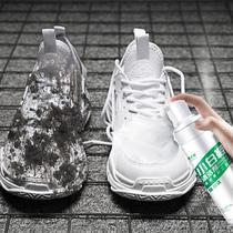 小白鞋清洗剂洗鞋神器擦鞋去黄污增白专用白鞋一擦白免洗清洁鞋子