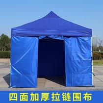 户外帐篷遮阳摆摊用大伞四脚雨棚四角楞告四方折叠伸缩防雨蓬棚子