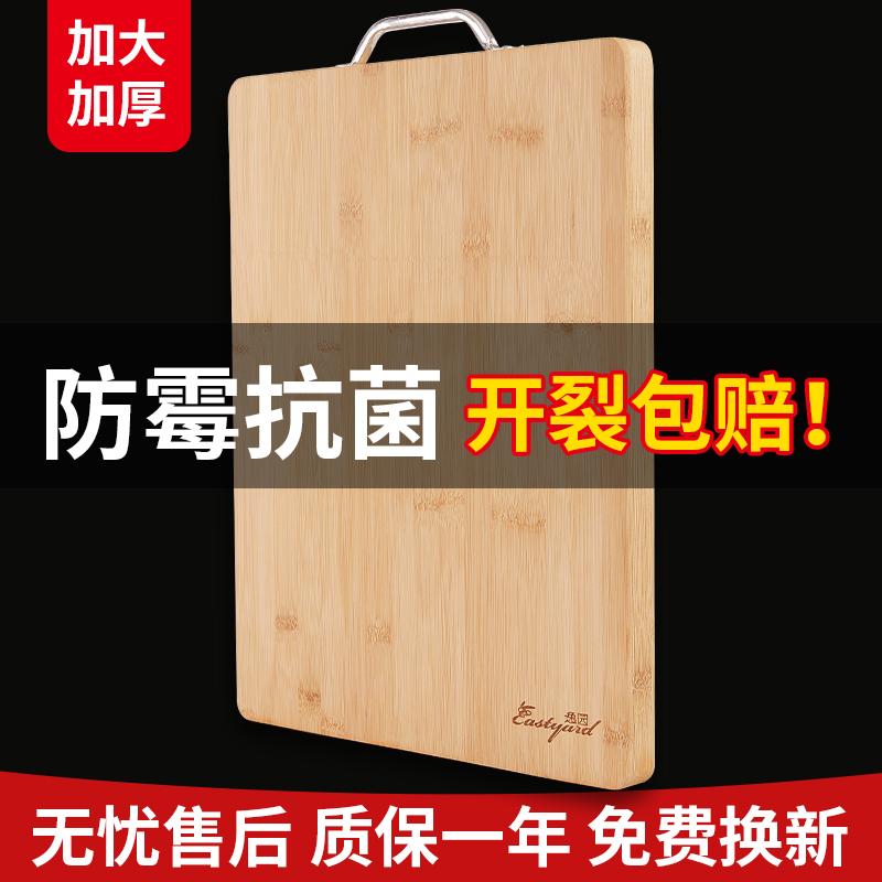 整竹菜板防霉抗菌家用实木案板厨房切菜板子粘板砧板占板不粘宿舍免费正宗