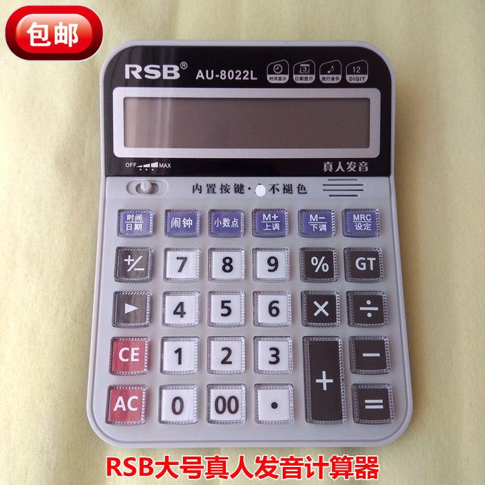 Калькуляторы Артикул 564183219822