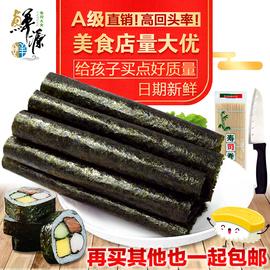 寿司海苔紫菜片包饭专用大片装50张即食材料食材家用工具套装全套图片
