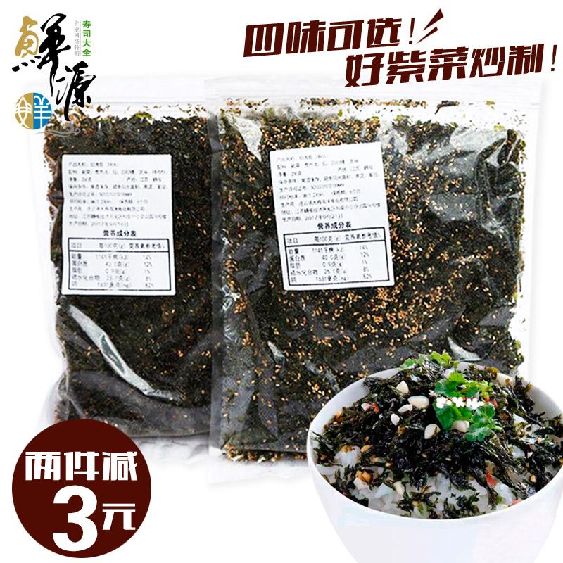 芝麻炒海苔儿童零食即食海苔碎拌饭500克包邮紫菜包饭250克*2袋