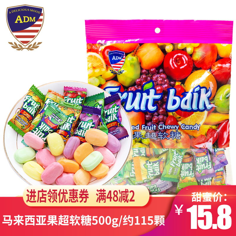 Malaysia imported super fruit candy mixed with fruit taste bagged soft candy wedding candy snack