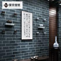 中式仿古砖纹壁纸复古砖头红砖青砖仿古砖餐厅饭店服装店砖块墙纸
