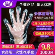 pvc手膜100只 1000只裝 一次性手套塑料透明食品加厚餐飲薄膜抽取式