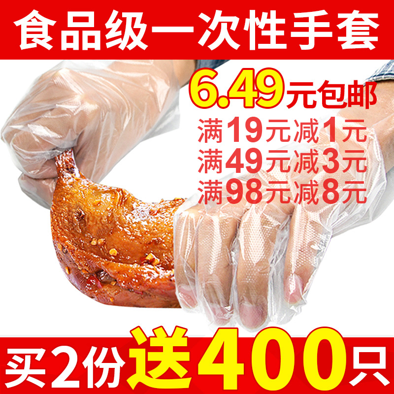 Одноразовые перчатки еда еда напиток фильм прозрачный плюс толстый пластик PVC омар перчатки индивидуальная упаковка косметология