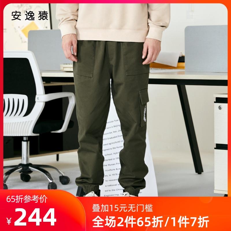 安逸猿ape潮牌2020新款秋季长裤男休闲裤情侣装狮子字母印花卫裤