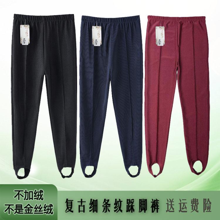 老款式弹力条纹踩脚健美裤外穿打底裤松紧腰女士中老年脚蹬长裤