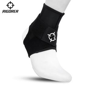 准者男女脚踝防固定篮球跑步护脚腕