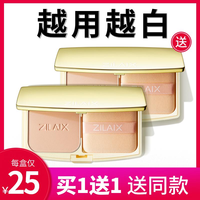 2盒 烟酰胺羽翼粉饼正品散粉定妆粉控油持久遮瑕防水修容女晚安粉图片