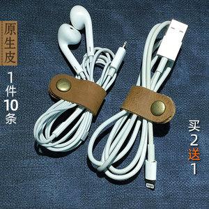 未可皮艺真皮夹线器绕线扣牛皮充电线数据线耳机收纳绑线带集线器