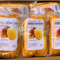 芒果干500g一斤箱装大袋散装零食包邮整箱水果干果脯蜜饯泰国特产