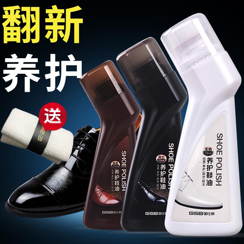 Жидкость крем для обуви чёрный туфли масло бесцветный коричневой кожи крем для обуви действительно поддержка масло губка блестящий вытирать обувной быстро вытирать общий