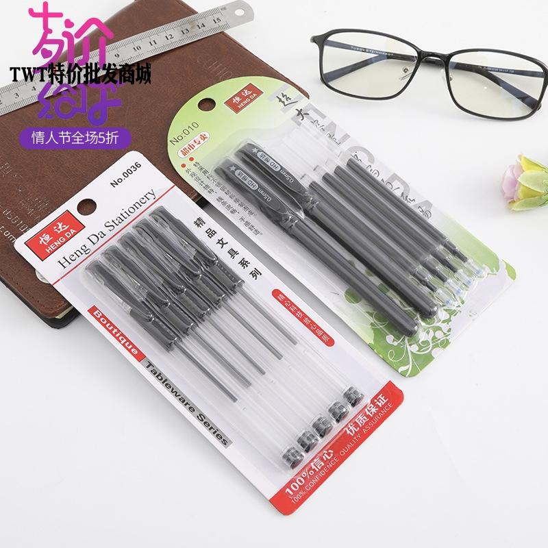 2018黑色0.5mm中性笔E585子弹头笔尖水性笔学生款简约考试笔5只装