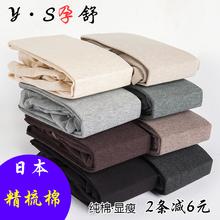 Dongkuanは、調整可能な縦ストライプの綿の芽の胃リフトパンストでも足厚いレギンスの胃リフトソックスステップフット薄いストッキング