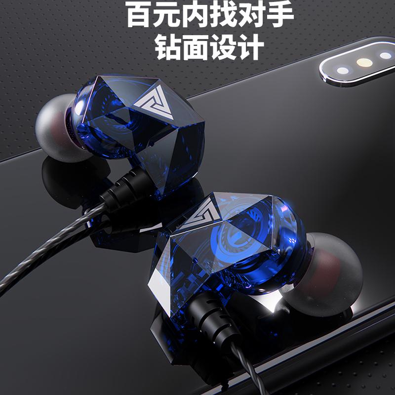 有线耳机入耳式男女生安卓通用可爱高音质不伤耳oppo华为vivo小米